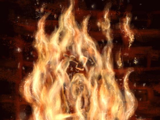 Feuerschmied
